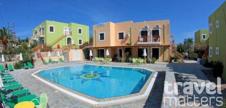 Oferte hotel Perla Apartments