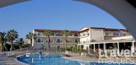 Oferte hotel Majestic Spa