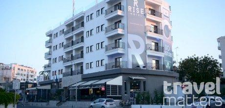 Oferte hotel Rise Boutique