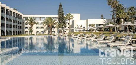 Oferte hotel  Iberostar  Diar El Andalous