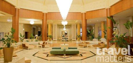 Oferte hotel  LTI Bellevue Park