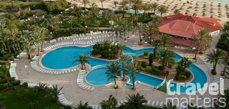 Oferte hotel Riadh Palms - Family & Couples Only