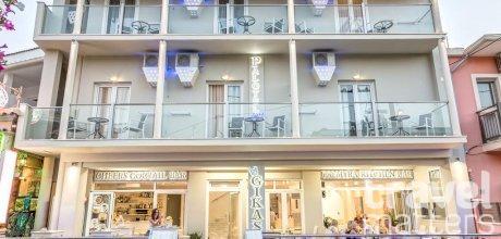 Oferte hotel Palotel Luxury