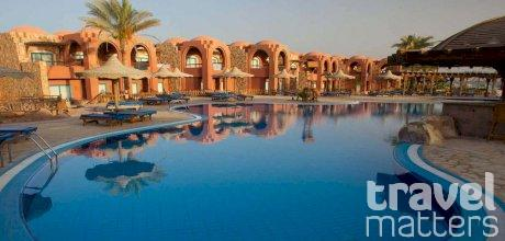 Oferte hotel Hotelux Oriental Coast Marsa Alam (ex Sentido Oriental Dream Resort)