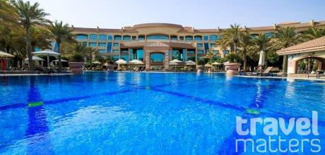 Oferte hotel Al Raha Beach