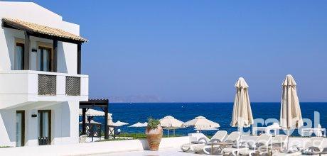 Oferte hotel Aldemar Knossos Villas Luxury Resort