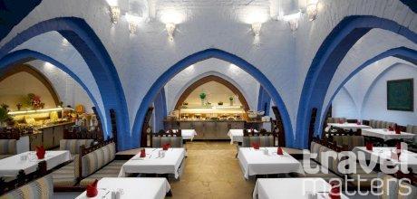 Oferte hotel Arabella Azur Resort