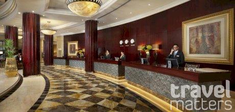Oferte hotel Beach Rotana - Abu Dhabi