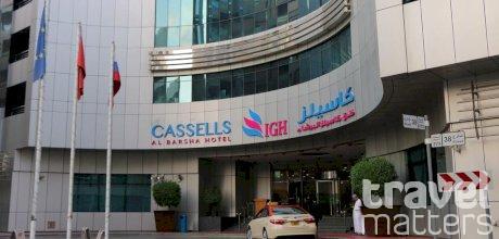 Oferte hotel Cassells Al Barsha by IGH