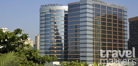 Oferte hotel Double Tree by Hilton Hotel & Residences Dubai-Al Barsha