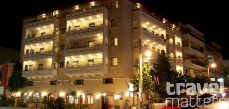 Oferte hotel Elina Apartments