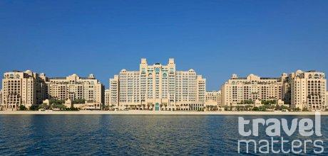 Oferte hotel Fairmont The Palm