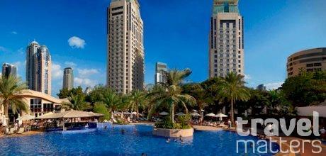 Oferte hotel  Habtoor Grand Resort Autograph Collection