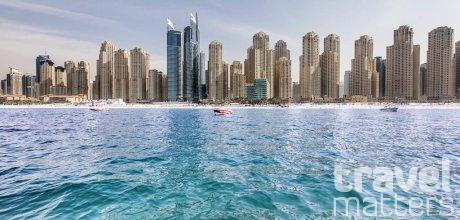 Oferte hotel Hilton Dubai The Walk