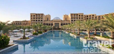 Oferte hotel Hilton Ras Al Khaimah Resort & Spa