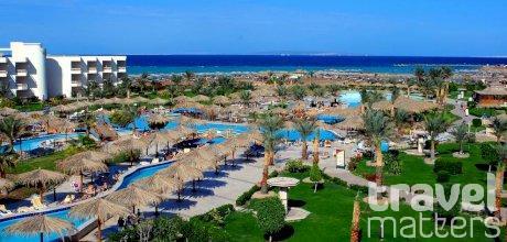 Oferte hotel  Hurghada Long Beach Resort