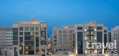 Oferte hotel Hyatt Place Dubai - Al Rigga