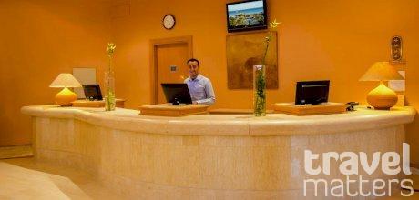 Oferte hotel  Labranda Club Paradisio El Gouna