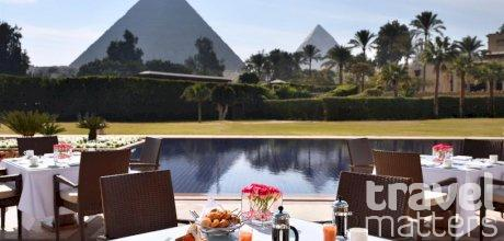 Oferte hotel Marriott Mena House