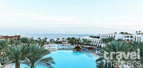 Oferte hotel Savoy Sharm El Sheikh