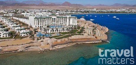 Oferte hotel  Stella di Mare Beach Sharm el Sheikh