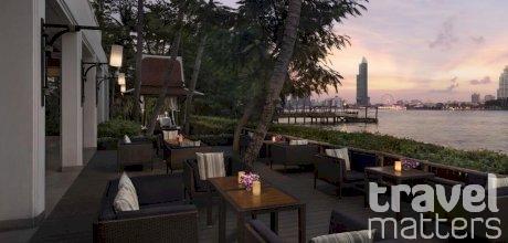 Oferte hotel Anantara Riverside Bangkok Resort