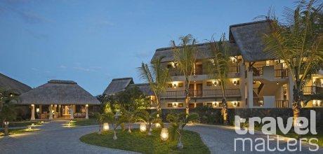 Oferte hotel C Mauritius