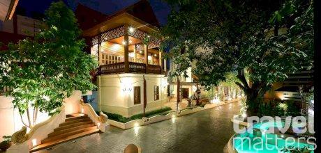 Oferte hotel De Naga Chiang Mai