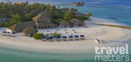 Oferte hotel Faarufushi Maldives