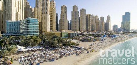 Oferte hotel Hilton Dubai Jumeirah
