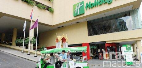 Oferte hotel Holiday Inn Bangkok Silom