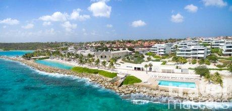 Oferte hotel Papagayo Beach