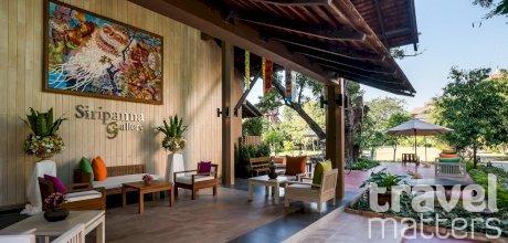 Oferte hotel Siripanna Villa Resort & Spa