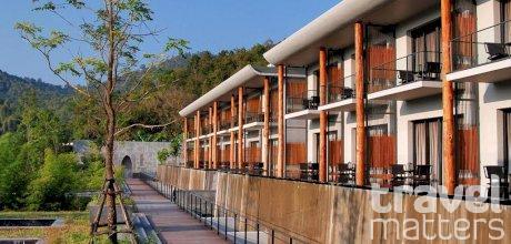 Oferte hotel Veranda High Resort Chiang Mai -MGallery by Sofitel