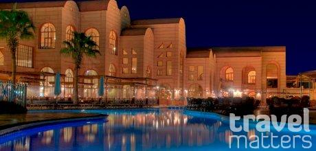 Oferte hotel  Club Calimera Akassia Sunrise Resort