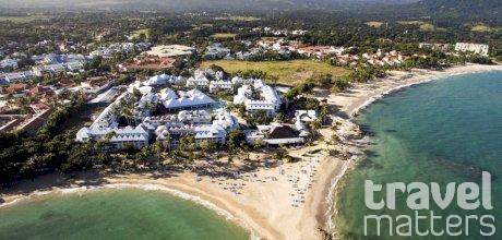 Oferte hotel COOEE at Grand Paradise Playa Dorada
