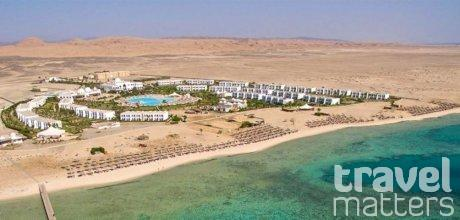 Oferte hotel Gorgonia Beach Resort