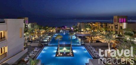 Oferte hotel Holiday Inn Resort Dead Sea