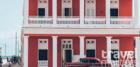 Oferte hotel Iberostar Heritage Gibara