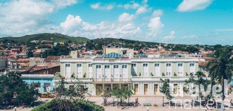 Oferte hotel  Iberostar Heritage Grand Trinidad
