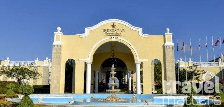 Oferte hotel  Iberostar Selection Ensenachos
