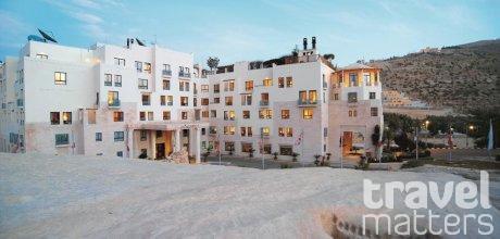 Oferte hotel Movenpick Resort Petra