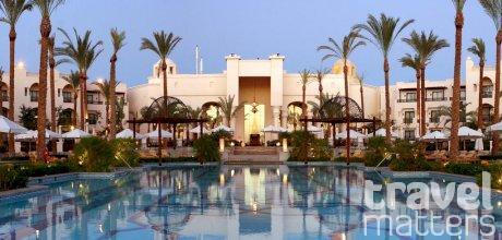 Oferte hotel The Palace Port Ghalib