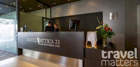 Oferte hotel  Attica 21 Barcelona Mar