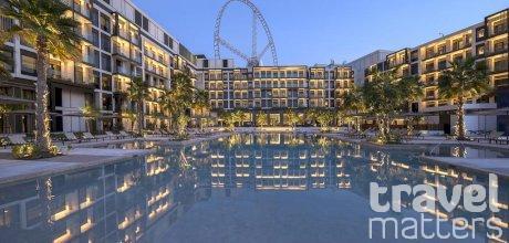 Oferte hotel Caesars Resort  Bluewaters Dubai