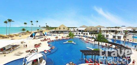 Oferte hotel CHIC by Royalton Punta Cana Resorts