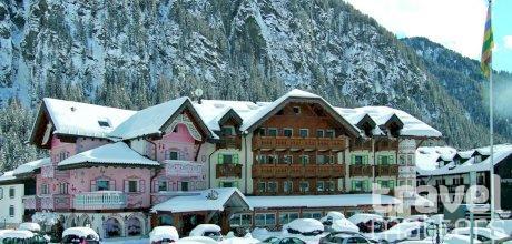 Oferte hotel Gran Chalet Soreghes