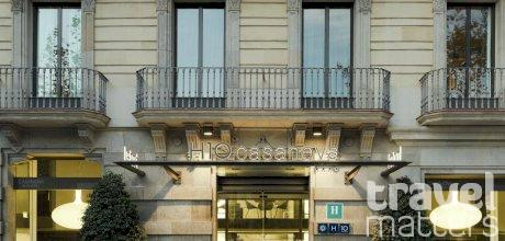 Oferte hotel H10 Casanova