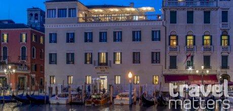 Oferte hotel H10 Palazzo Canova