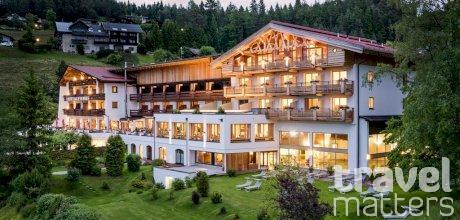 Oferte hotel Inntaler Hof Das Panorama
